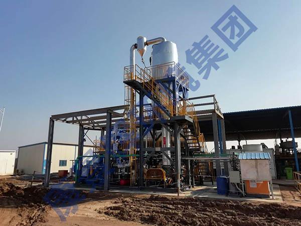 MVR蒸发器项目现场运行