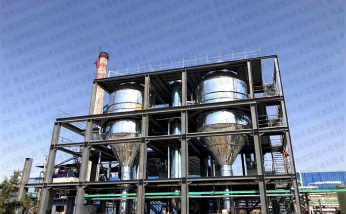 硫酸铵废水处理设备