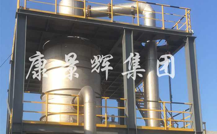 MVR蒸发器冶金助剂废水
