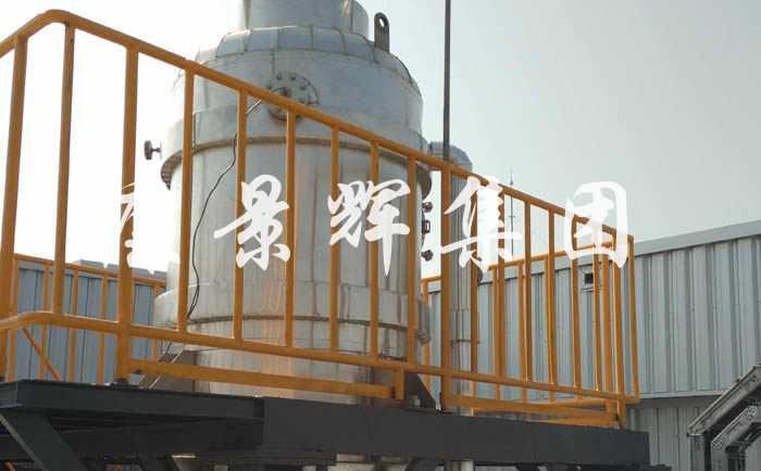 电镀废水MVR蒸发器案例