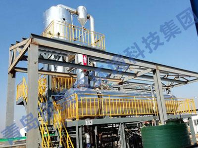 MVR蒸发器安装现场