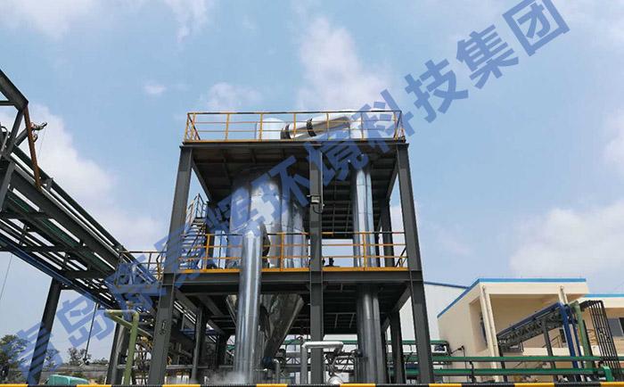 脱硫废水蒸发结晶方案