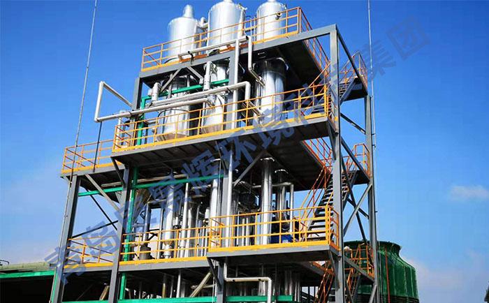 酸化油废水蒸发器运行中