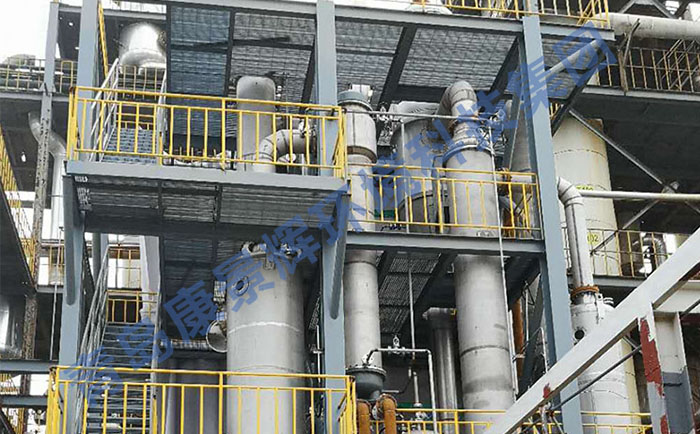 运行中的电镀废水蒸发器