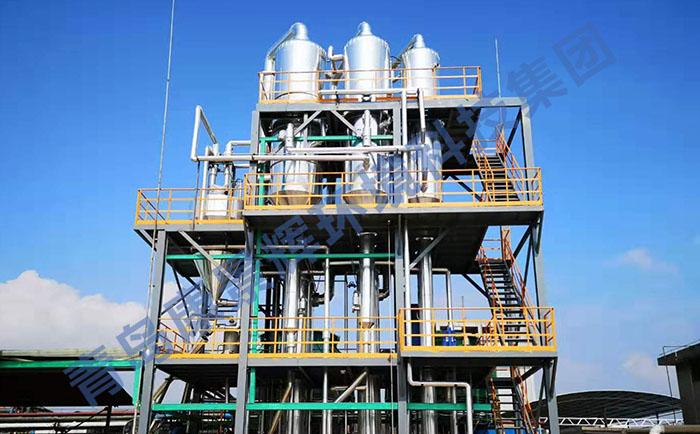 氨氮废水蒸发器