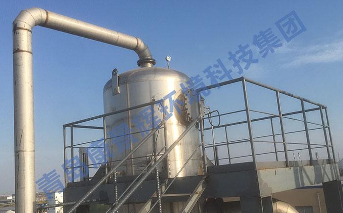 高含盐废水蒸发器