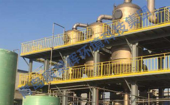 颜料废水处理设备
