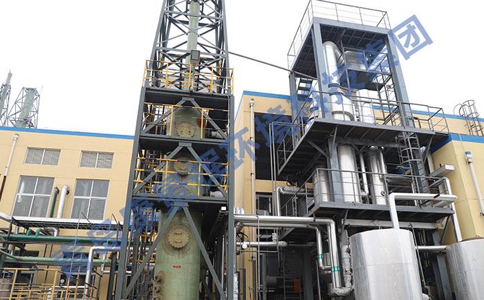 吡唑废水蒸发器