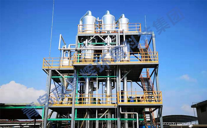 脱硫废水蒸发器