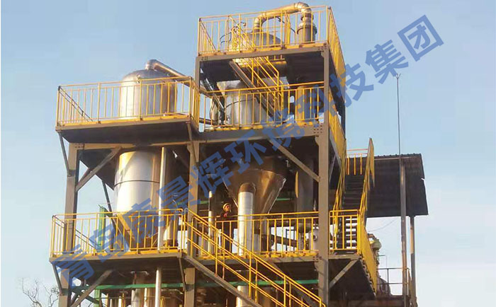 双效MVR蒸发器