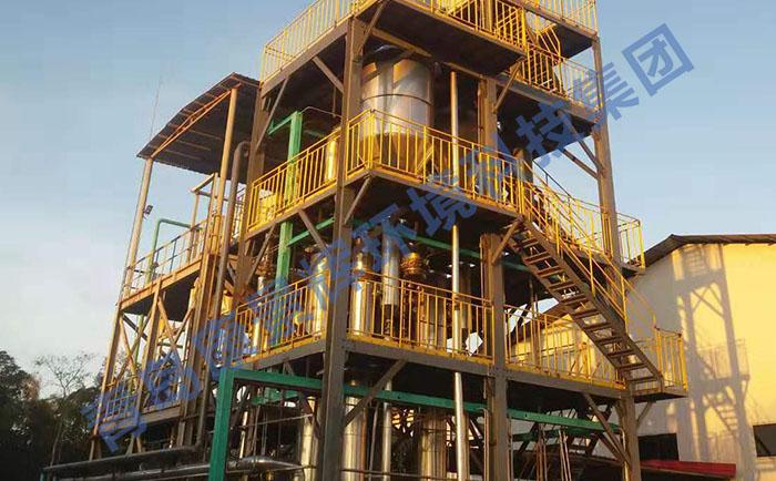 甲酸钠蒸发结晶工艺