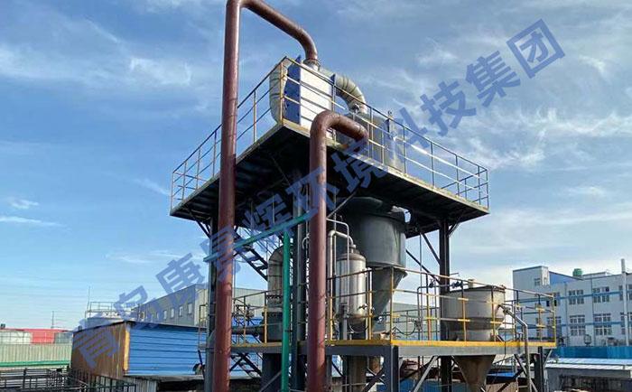 MVR蒸发结晶设备