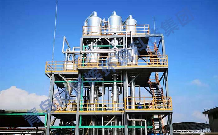 切削液废水浓缩设备