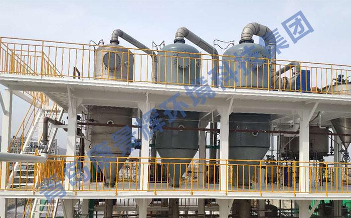 冶金废水处理设备