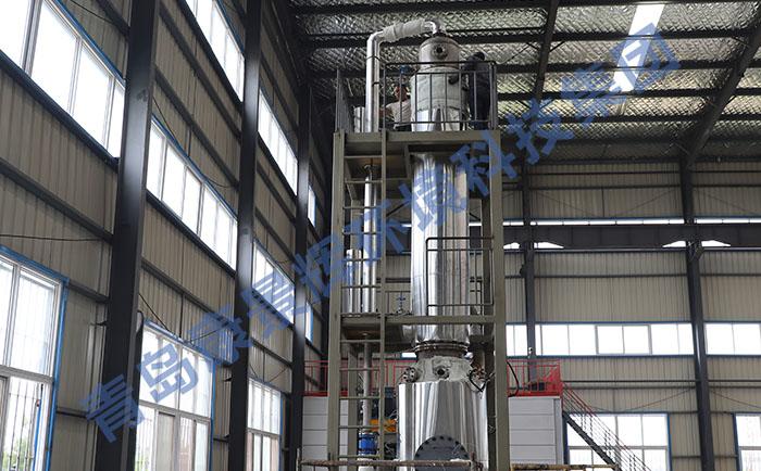 单效废水结晶设备