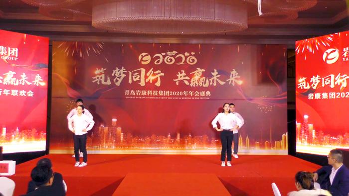 舞蹈节目浪漫樱花