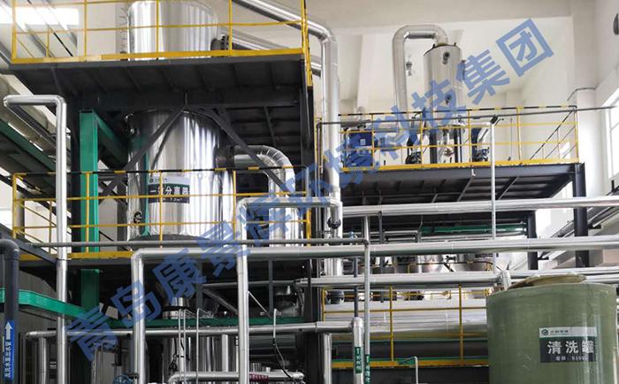 硫酸铵废水项目实拍