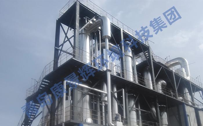 橡胶防老剂废水浓缩蒸发设备