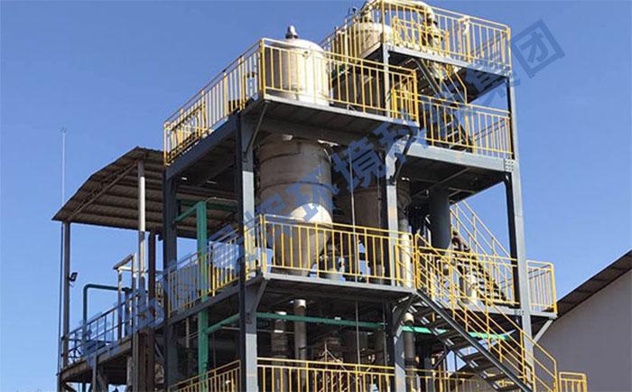 溴化钠废水双效蒸发器