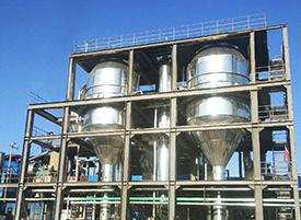 含氯化钠废水蒸发结晶技术方案