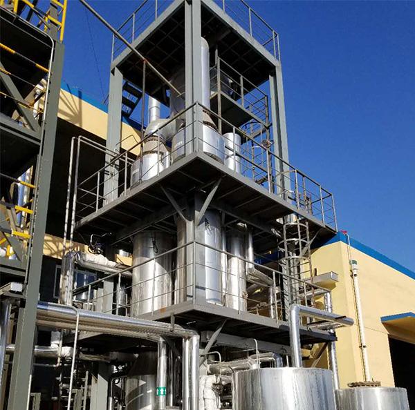 化肥废水处理案例