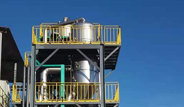 RO浓水蒸发器案例
