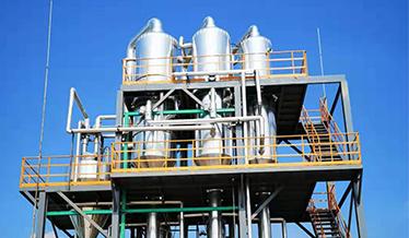 三效蒸发器处理高含盐废水案例