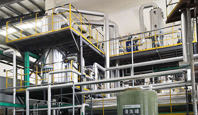 硫酸铵废水处理案例