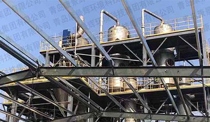 7T/h化肥行业废水蒸发结晶案例
