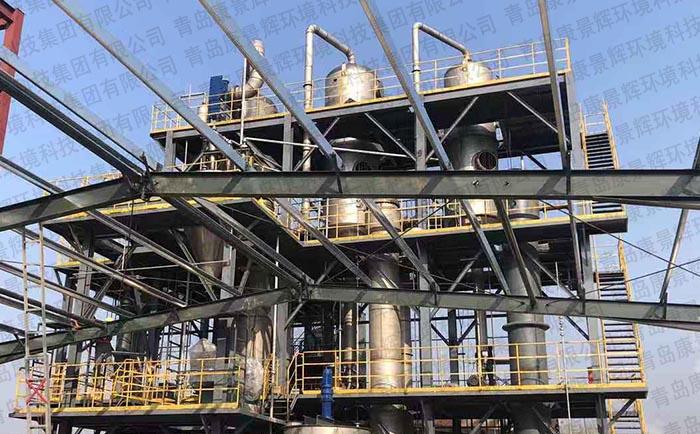 化肥行业废水蒸发结晶设备