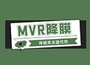 MVR降膜蒸发器的特点有哪些?
